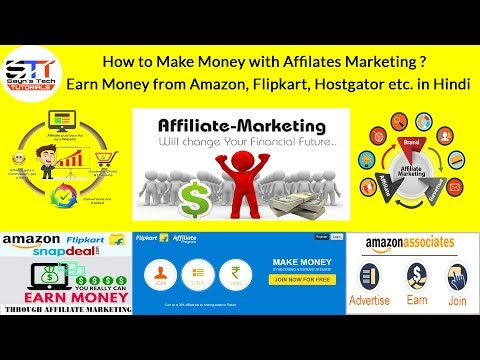 How to Make Money with  Affiliate Marketing ? Earn Money from Amazon, Flipkart etc. in Hindi