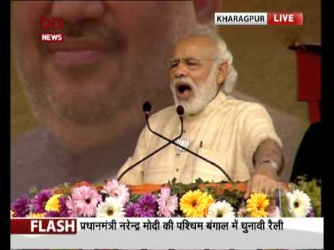 PM Modi addressing election rally in Kharagpur, West Bengal