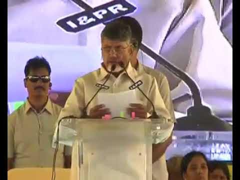 AP CM Chandrababu Naidu on Paritala Ravindra || Peruru Dam