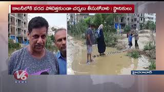 Khazaguda Colony Residents Facing Problems With Flood Water Logging
