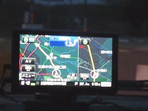 カーナビGORILLA CN-GP710VD 操作画面 & 走行画面