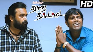 Tharai Thappattai full Tamil Movie Scenes | Sasikumar and Amuthavanan meets Bigg Boss Gayathri