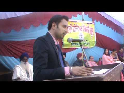 Amrinder New Punjabi song 2013-2014