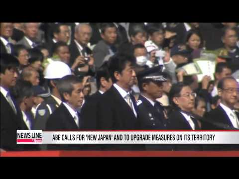 Korea-Japan ties to start on sour note in 2014