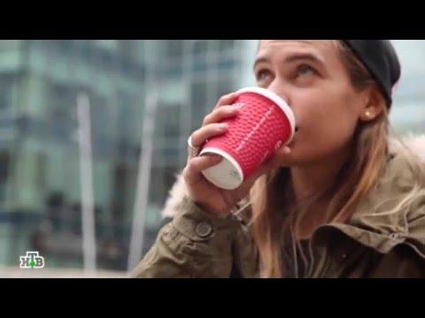 Еда живая и мёртвая: кофе