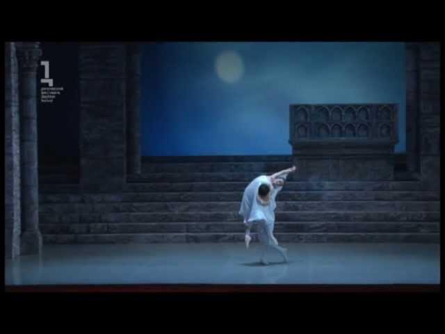 Romeo and Juliet - Perm Ballet