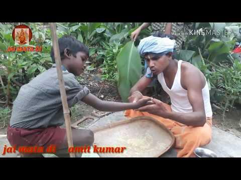 nagpuri comedy video# 2018 बहूत मजेदार  हँसते हँसते पेट फूल जायेगा thumbnail