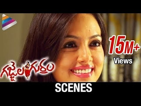 Suresh Krishna Son Attracted To Sana Khan Legs - Gajjala Gurram Movie Scenes video