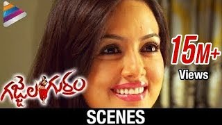 Suresh Krishna Son attracted to Sana Khan - Gajjala Gurram Movie Scenes