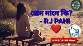 RJ PAHI New Love story2018 Whatsapp Status Video