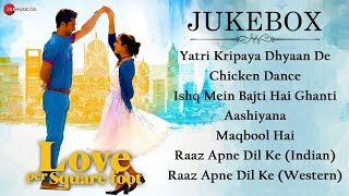 Love Per Square Foot Full Movie Audio Jukebox | Vicky Kaushal, Angira Dhar & Alankrita Sahai