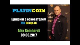 PLATINCOIN Платинкоин - Брифинг с основателем PLC Group AG Alex Reinhardt 09.06.2017