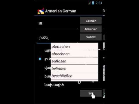 Android German Armenian Dictionary