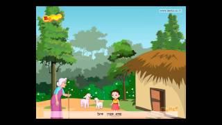 Bengali Nursery Rhymes ghoom parani masi pisi