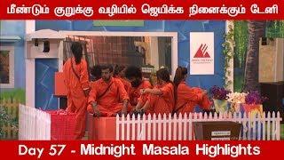 Download Lagu எப்படியாவது ஜெயிக்க நினைக்கும் டேனி | Bigg Boss Tamil Daniel Try To Cheat Again In Task Gratis STAFABAND