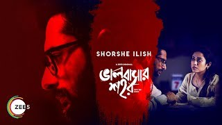 Shorshe Ilish | Bhalobashar Shohor | Promo | Streaming Now On ZEE5