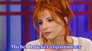 20-2)---MYLENE FARMER---Rus sub---Collection of TV, Exclusive video, Interview( 1995)
