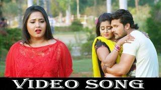 HD Sad Song    Full Video Song    Khesari Lal Yadav    Dabang Aashiq    Bhojpuri Songs 2016