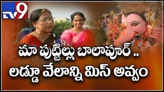 Balapur laddu auction to set new record this year? - tv9