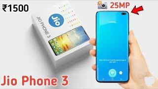 Jio Phone 3 Confirm 100% Specification ।। Ram 4GB ।। Price ₹1500 ।। Camera 📸25MP