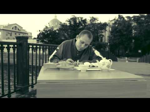 Смотреть клип Нигатив (Триада) - Письмо