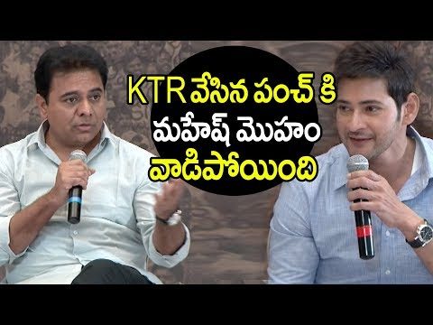 KTR Super Punch To Mahesh Babu | KTR Special Interview With Mahesh Babu | Gossip Adda