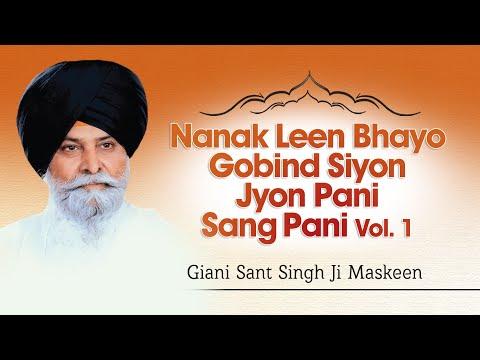 Giani Sant Singh Ji Maskeen - Nanak Leen Bhayo Gobind Siyon Jyon Pani Sang Pani- Vol. 1 video