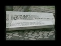 Monuments to the Victims of Kaiserwald and those who Sheltered Jews.wmv