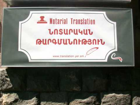 Cnndyan shnorhavoranqner hayeren - интернет магазин