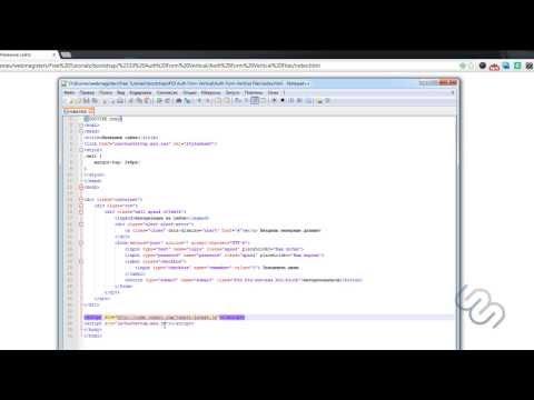 HTML-верстка на Bootstrap 2.3.2 | #10 Вертикальная форма авторизации