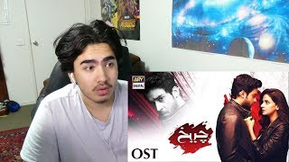 Cheekh [Full OST] Singer: Asrar | ARY Digital Reaction