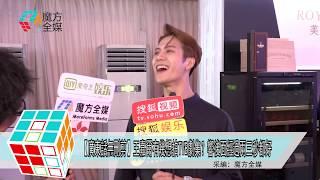 2018-10-25【廣東話無刪剪】王嘉爾有幾想拍TVB劇集?響後面經過兩三秒都好