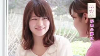 OKU ガールズトーク 第3話