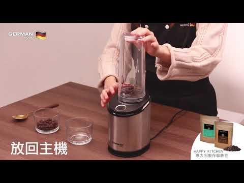 BLD-M25 |  CoffeeBeans 研磨咖啡豆