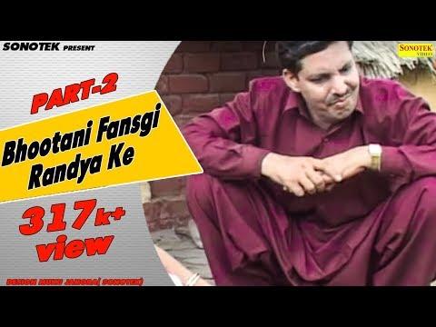 Haryanvi Natak - Ram Mehar Randa - Bhootani Fansgi Randya Ke - Haryanavi Comedy - 02 Maina Cassettes video
