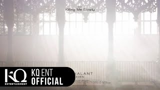 이든(EDEN) - 'Killing Me Slowly' (Lyric Video)