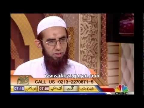 Molana Ismail Rehan 'Ghazwa-e-Badr' CNBC Pakistan 16 Ramzan 1433