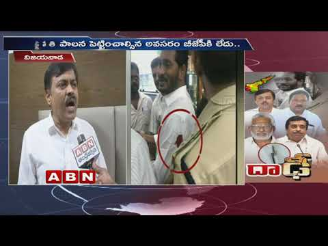 BJP MP GVL Narasimha Rao controversial comments against CM Chandrababu | ABN Telugu