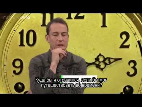 Caitriona and Tobias on Yahoo! TV [RUS SUB]: Where would they time travel?