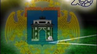 АФК Портер : Мегатитан