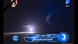 مصرxيوم  الجيش الليبى: نجاح الضربات الجوية المصرية والليبية على معاقل داعش بنسبة 90%