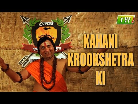 Kahani Krookshetra Ki: Education Qtiyapa
