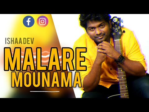 Ishaan Dev - Malare Maunama video