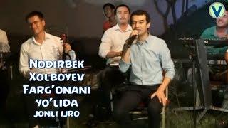 Nodirbek Xolboyev - Farg'onani yo'lida | Нодирбек Холбоев - Фаргонани йулида (jonli ijro)