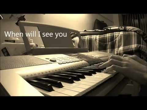 DONT YOU REMEMBER - ADELE INSTRUMENTAL (with lyrics)