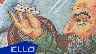 Дмитрий Московский - Косячок (Я у девушка юный)