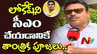 Ambati Rambabu Face to Face || Comments on Nara Lokesh over Durga Temple Tantric Pooja