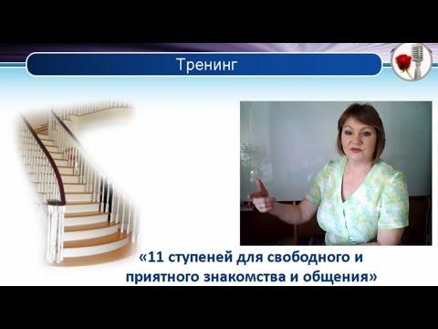 Sota.org.ru знакомства картинка знакомства молодых