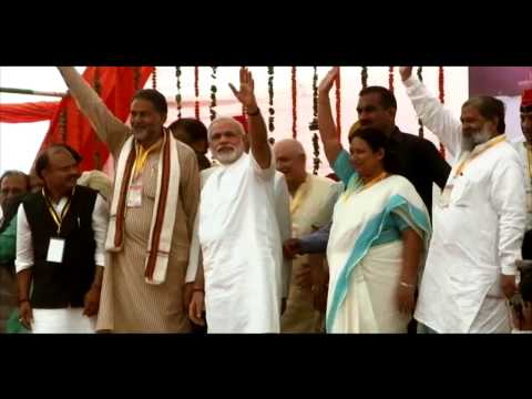 Vijay Geet: Victory Song for Election 2014
