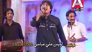 NADIR ALI LASHARI AE CHAND TU THORO HORIYA ALBUM NO 12 ISHQ JA DHANOO EID ALBUM 2015 SINDHI SONG 1